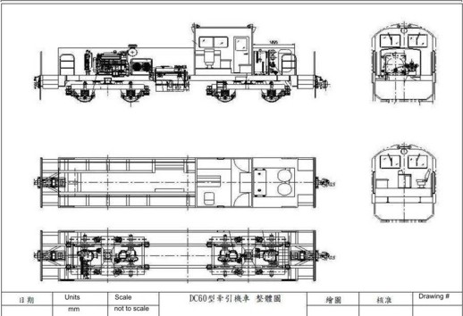 DC60 60T Switcher Locomotive Drawing